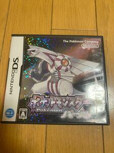 ポケットモンスターパール DSソフト