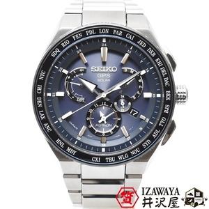 SEIKO セイコー アストロン SBXB155 8X53-0AV0-2 GPS ソーラー