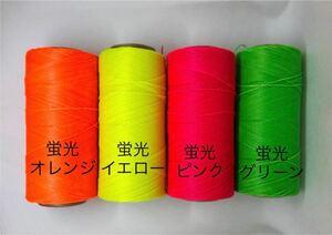 【NO.m-1】ワックスコード 蛍光オレンジ/蛍光イエロー/蛍光ピンク/蛍光グリーン各3m