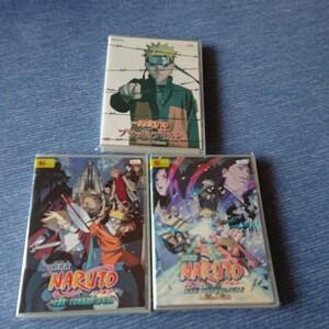 劇場版 NARUTO DVD