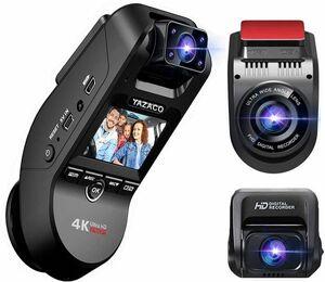 新品未使用 ドライブレコーダー 3カメラ搭載 超強暗視機能 前後カメラ 4K GPS内蔵 800万画素 前後カメラ 2.0インチ 1080PフルHD