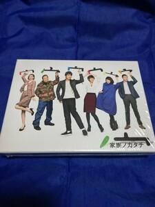 家族のカタチ DVD box