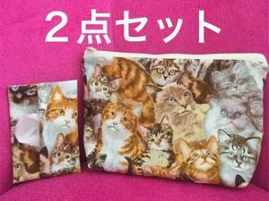 ネコ柄ポーチ 猫柄ポーチ ねこ柄ポーチ 猫柄ティッシュケース ティッシュケース ミニティッシュケース 外出用品
