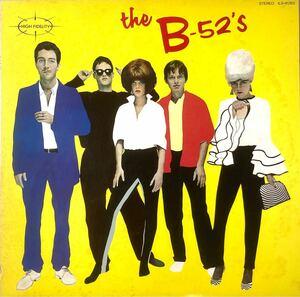 ロック・ロブスター/ THE B-52''S (国内盤LP)