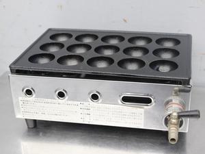 03-32814 中古品 山岡金属工業 たこ焼器 Y-03A 253×163+60×105 LPガス 15穴 家庭用 ジャンボたこ焼器 プロパンガス ガス式