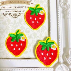 3枚入 イチゴ 刺繍アイロンワッペンシールアイロンワッペン
