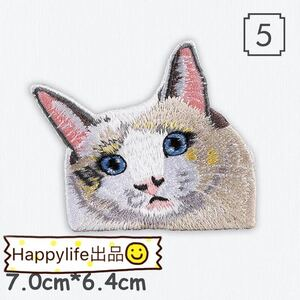5猫さん ネコ  アイロンワッペン 刺繍ワッペン
