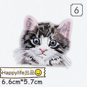 6 猫さん 猫 ネコ 刺繍ワッペン アイロンワッペン