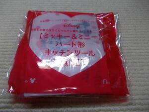雑誌付録 ゼクシィ ミッキー&ミニー ハート形 キッチンツール 7点SET