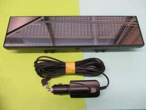 ドライブレコーダー Yupiteru ユピテル 【 DRY-AS380M 】ミラータイプ 2.4型TFT液晶 FullHD HDR シガー ドラレコ SDカード欠品 中古品