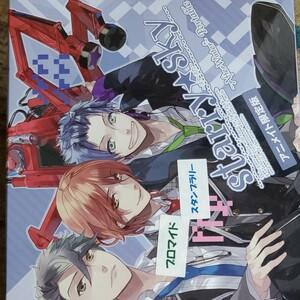 初回限定版【 ☆PSP☆ starry★sky~After Winter~アニメイト限定版 】