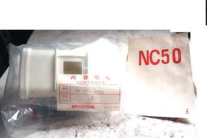 ホンダロードパルNC50新品車載工具箱 ヤマハパッソルS50パッソーラモトコンポスズキシャリィモンキーゴリラDAXカレンチャピィR&PスズキRG50
