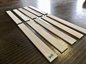 とち(栃)杢 (300×35×5)mm 10枚 無垢一枚板 送料無料 [3016] トチ 木材 板 チジミ杢 スポルテッド 墨流し杢