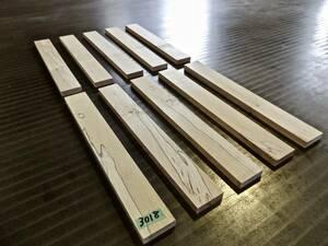 とち(栃)杢 (240×30×9)mm 10枚 無垢一枚板 送料無料 [3018] トチ 木材 板 チジミ杢 スポルテッド 墨流し杢