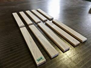 とち(栃)杢 (240×30×9)mm 10枚 無垢一枚板 送料無料 [3019] トチ 木材 板 チジミ杢 スポルテッド 墨流し杢