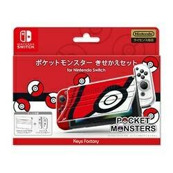 【新品】ポケットモンスター きせかえセット for Nintendo Switch モンスターボール