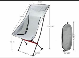 アウトドアチェア 折りたたみ 超軽量 ハイバック椅子 収納袋付属 キャンプ椅子 ブルー色 アウトドアチェア 折りたたみ Chair