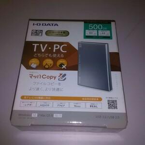 ☆新品未開封 I-O DATA ポータブルハードディスク HDPC UT500 外付けHDD USB3.0