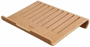 Layture Lay10C Junior Wooden 12.5 to 15 Inch Laptop Stands