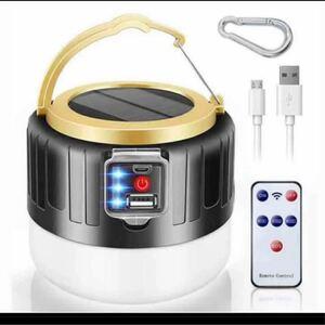 【最新版】LEDランタン ソーラーランタン 高輝度 キャンプランタン usb充電式 リモコン 付き携帯型防水仕様 災害グッズ非常用
