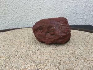 水石 盆石 鑑賞石 自然石 【 赤い石 】-米代川石-14