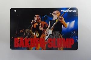 ★即決 未使用品 テレホンカード 爆風スランプ BAKUFU-SLUMP 50度数 普通郵便84円★