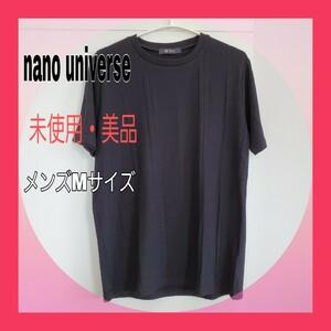 ナノユニバースシンプルブラックリブ調カットソー☆メンズMサイズ メンズ服 ユニセックス 旅行帰省