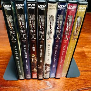 進撃の巨人 限定版 DVD 全巻コンプリート セット OVA 悔いなき選択 13 14 15 16 24 25 26