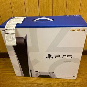 PlayStation5 CFI-1000A01 新品未開封品