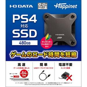 新品未開封 即決 送料無料 IODATA HNSSD-480BK ☆USB3.1 Gen1(USB 3.0)対応/PS4 PS5対応ポータブルSSD