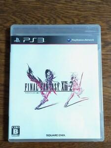 ファイナルファンタジー XIII-2