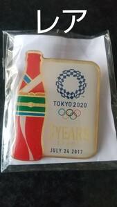東京オリンピック コカ・コーラ 3YEARS TO GO!ピンバッジ
