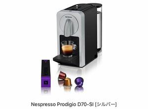 ネスプレッソ コーヒーメーカー スマホと連動 ジェニオ2プレミアム ネスカフェドルチェグスト ジオ プロディ