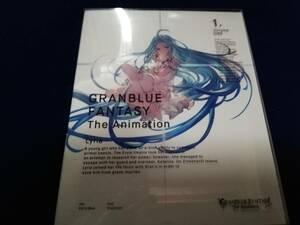 ≪ブルーレイ ≫グランブルファンタジー The Animation Blu-ray 1巻