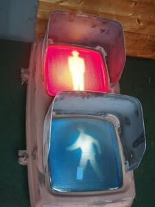 ☆実働取り外し品! 京三製作所 人形 平成6年製 第30号 金属製歩行者用交通信号灯器 100V ⑤