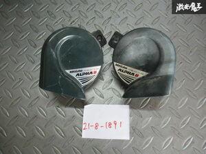 保証付 Mitsuba ミツバ ALPHA2 アルファ2 ホーン 左右セット 12V MBH-2E17 480Hz MBL-2E18 400Hz 音OK クラクション グリーン系 棚N-2-2