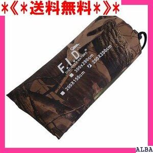 《*送料無料*》 テント カモフラージュ キャンプ用品 アウトドア 収納袋付き 日よけ 軽量 シート 防水タープ タープ用 120