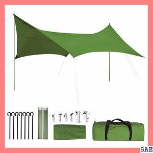 《*送料無料*》 Lovinouse 緑 サンシェード アウトドア ピクニック グ付き キャンプ ヘキサタープ 防水タープ 242