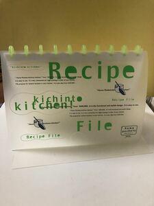 レシピ、ファイルスタンド、料理レシピ立て