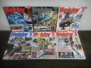 Hobby JAPAN 月刊ホビージャパン 2011年1月号~12月号 1年分 ガンプラ フィギュア ※冊子のみ