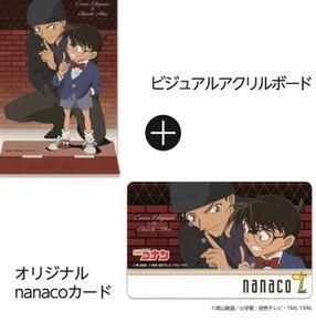 名探偵コナン オリジナル nanacoカード アクリルボード
