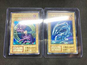 【良品、初期2枚セット】ブラックマジシャン 青眼の白龍 初期ウルトラレア ブルーアイズホワイトドラゴン 遊戯王カード