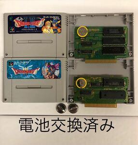 電池交換済み スーパーファミコンソフト ドラゴンクエスト1.2.3 2本セット