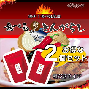"""Dealing two sets """"eating tuna"""" X """"eating tuna"""" Free Shipping Pretty spicy eating dangerous and dangerous"""