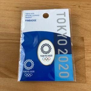 東京2020オリンピックエンブレム ピンバッジ