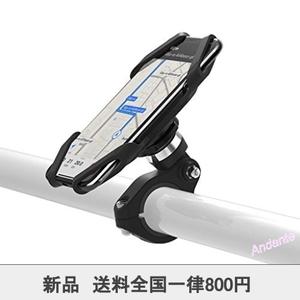 【期間限定】【Ringke】自転車ホルダー スマートフォン GPSナビ 360* 回転 オートバイ バイク 自転車 クレードル i