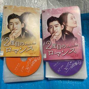 2度目のロマンス 全24巻セット レンタル落ち 日本語吹き替え無し、字幕有り