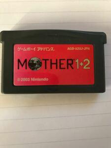 マザー1+2 GBAソフト