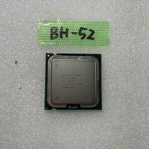BH-52 激安 CPU INTEL XEON X330 2.66GHz SLB6C 動作品 同梱可能