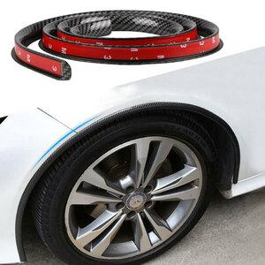 オーバー フェンダー カーボンモール ドレスアップ 自動車 汎用 外装 丸型1.5m×1本 送料無料